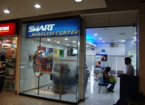 Smart Wireless Center Image
